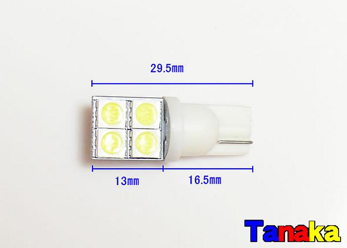 画像2: T10 3chip×4連 12V白色 両極性ナンバー灯に