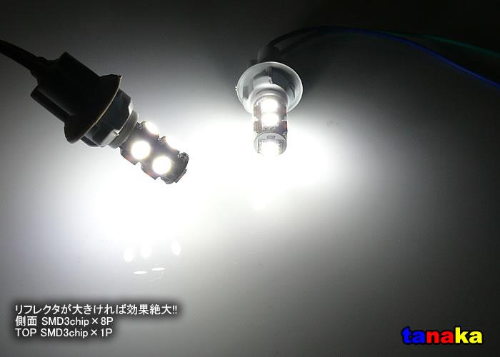 画像2: T10 ウエッジ球 SMD 3チップ×9連LED 白   12V車用