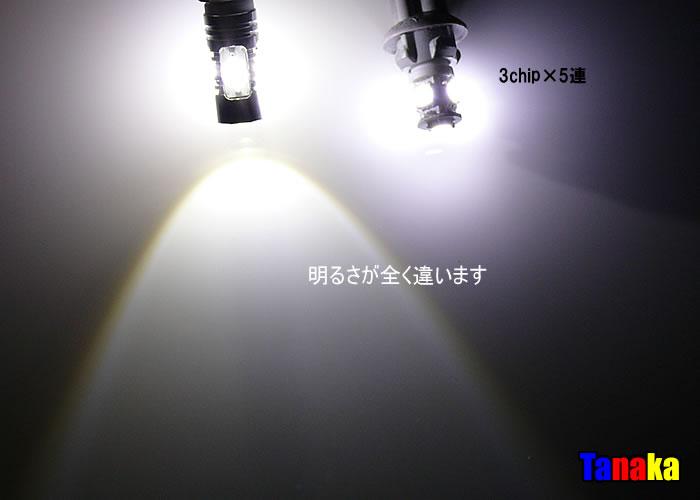 画像2: CREE 【T10】5chip25W DC12/24V白色 車幅灯に!トラックOK