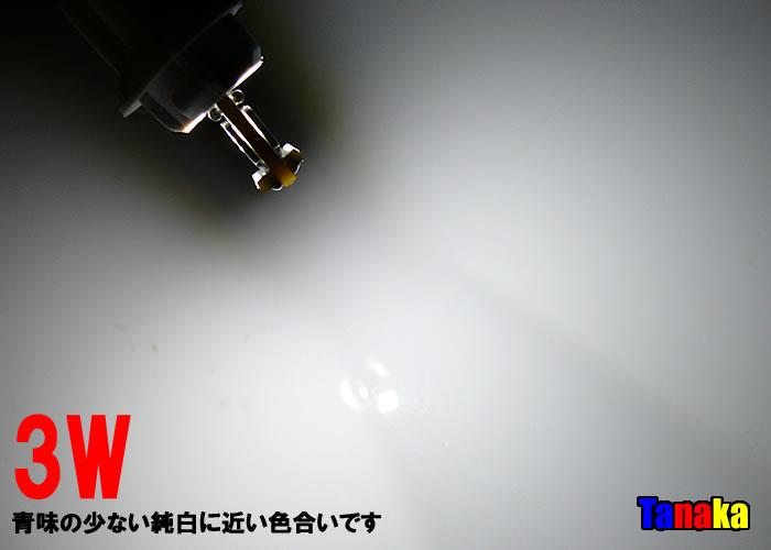 画像2: T10 サムスン2323 3W白色12V