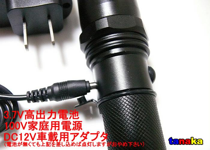 画像2: 【1ヵ月保証】3W LEDライト 3WAY強力懐中電灯